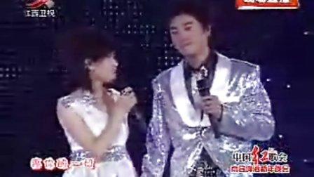 江西卫视《中国红歌会》2007-2008跨年晚会(四)
