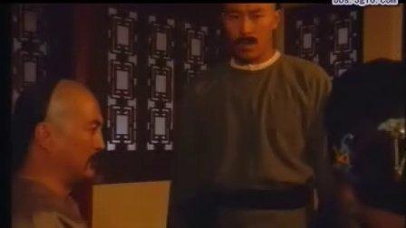 新书剑恩仇录(黄海冰版) 03