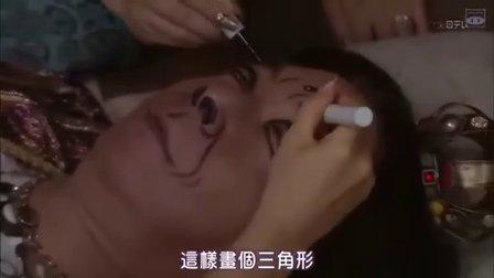 【日劇】夢象成真 07