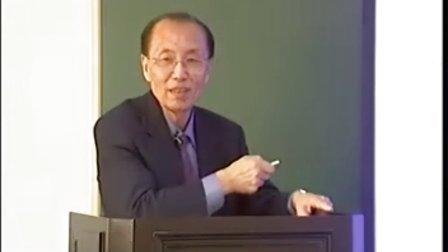 03《中医基础理论》中医学的医学模式、中医学理论体系的基本特点(一)