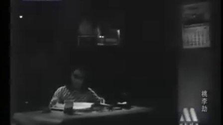 桃李劫1934年