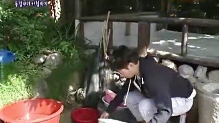 李孝利、朴艺珍娱乐节目:家族诞生10(2008)