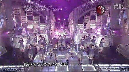 """20名日本美女-""""AKB48组合"""