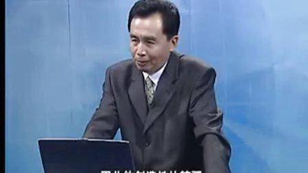 班组长管理技巧培训11-12-李飞龙