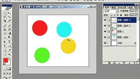 Fhotoshop从头学起视频Photoshop从头学起第09集