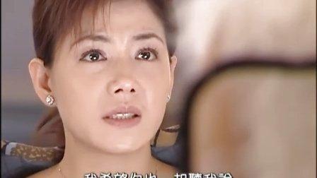 台湾连续剧《恶魔在身边19》[全集]