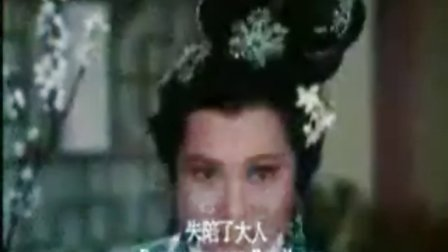 粤剧《钱塘苏小小》(3)