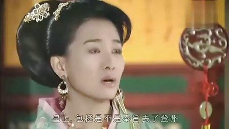 2008新【包青天】粤语高清版CH58(何家劲、金超群、范鸿轩主演)