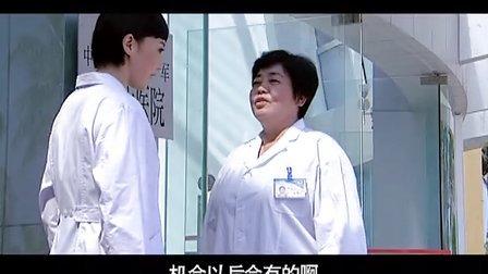 《旗舰》央视一套热播剧【全34集——19】主演:贾一平,高 明,王庆祥等