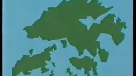 [经典回忆] 1991年 - 无线翡翠台新闻透视 (开场片头)