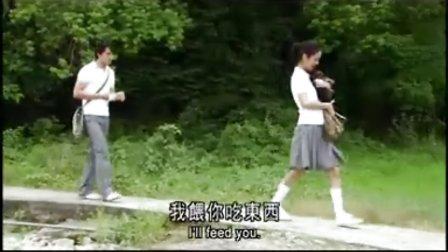 *eCneT*™《時光‧倒流的話》 主演:關智斌,薜凱琪 Disc2/2中英字幕,粵國配音