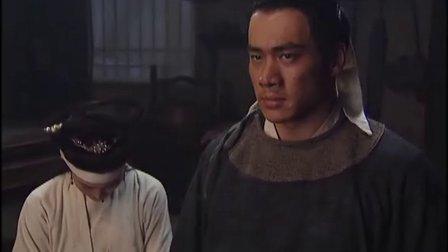 电视剧【水浒传】第19集.