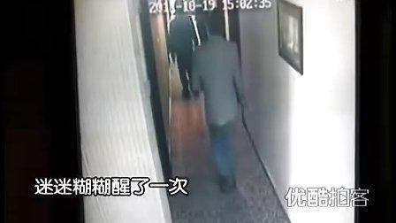 女公务员讲述酒后被官员性侵经过