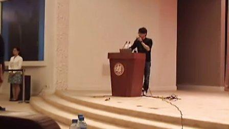 陶喆复旦演讲:1969Vs2009文化音乐之旅(完整版)