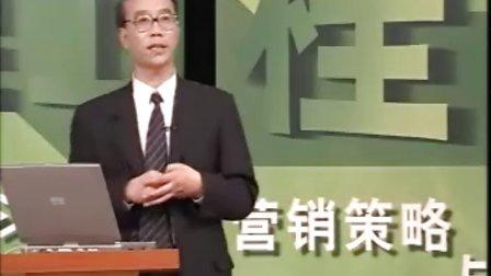 广告媒介视频—武汉平面设计培训班