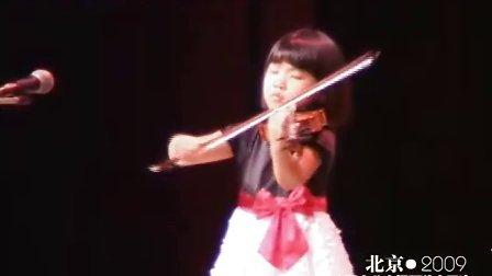 02幼童B:D大调学生协奏曲【塞茨】