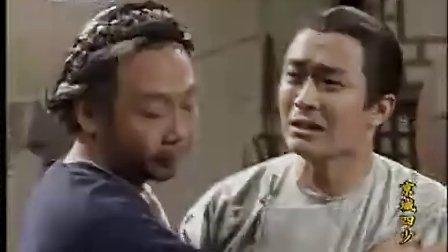 京城四少(台湾版)第45集