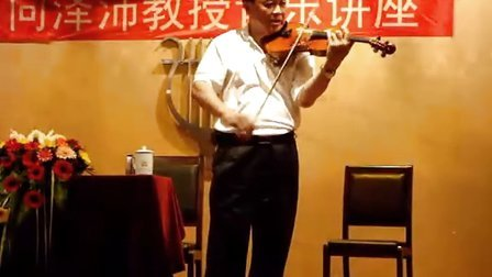 向泽沛教授在贵阳市群众艺术馆讲学 10