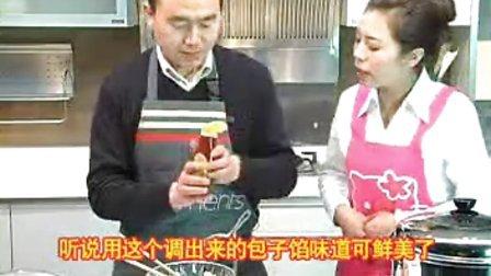 教你学做中式面点 包子的几种做法 做鲜肉包