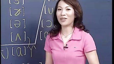 谢孟媛英文发音篇1(3)