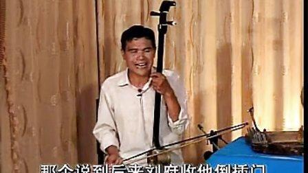 沭阳琴书王天宝下苏州第1 集