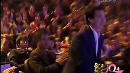 孙悦《祝你平安》(歌声飘过30年)