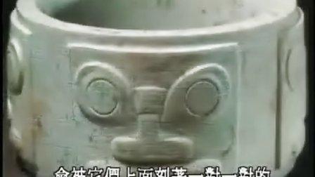 基督教福音电影:千古奇谜05