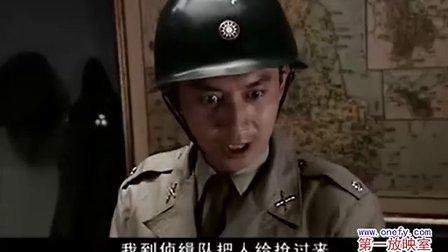 【江阴要塞】03