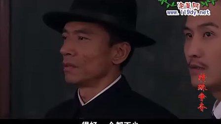 特殊争夺1全集