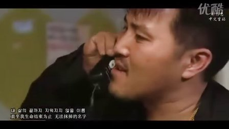 [PSHcn]朴信惠.MV.2006.金钟国.信 [KO_CN]