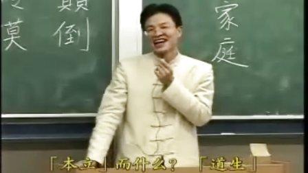41如何教育学生使他终生好运