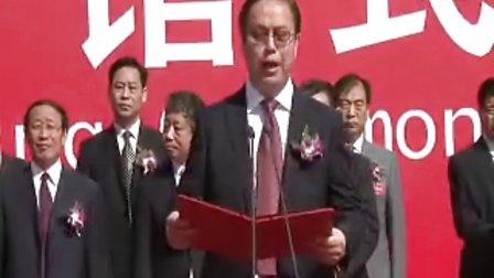 第十七届中国(廊坊)农交会今日在廊坊市开幕