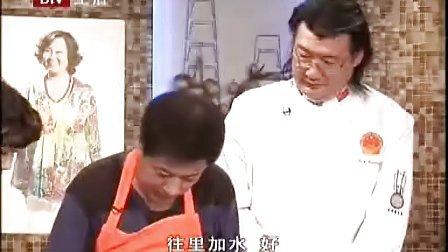 秋梨炖肥腩  芝麻酱肉烧饼  巧吃苏子叶(凉拌苏子叶)
