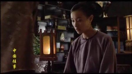 中国往事[08百年史诗剧][第28集]