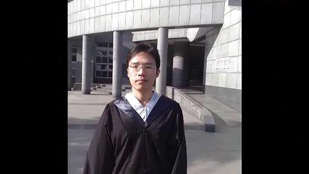 河南农业大学05级应化2班毕业回忆
