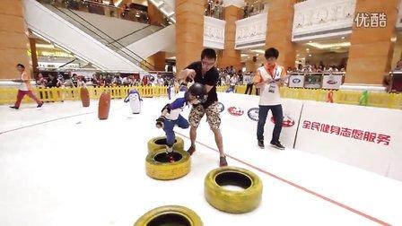 【四叶草】爱出发 TFBoys TF家族 2013 环球港 儿童轮滑比赛