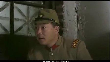 追杀横路靖六07
