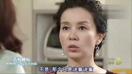 不懂女人45韩语中字
