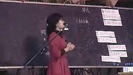 152-258|教学视频
