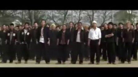热血高校2(剪辑)