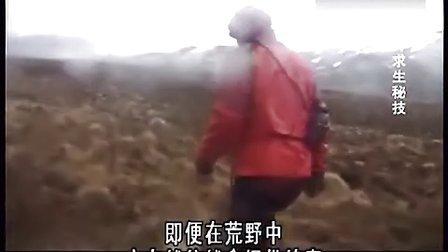 荒野求生秘技第一季15-苏格兰高地