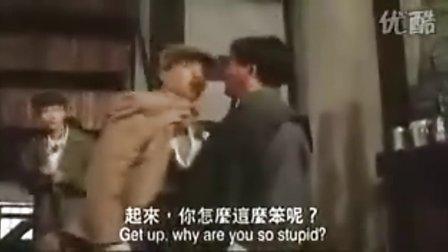 香港电影【醉拳Ⅲ】 刘德华  任达华