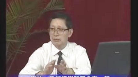 中医诊断学 讲座第十四讲 问现在症:问经带