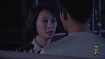 绝密押运[全25集--06]08中央热播剧