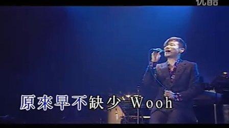 张学友[2004活出生命演唱会]演唱会CD2