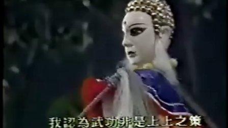 霹雳天命02
