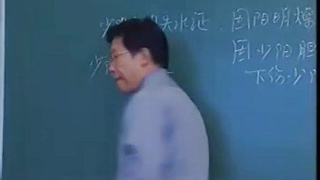 伤寒论61