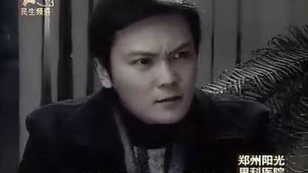 情惑 15全集