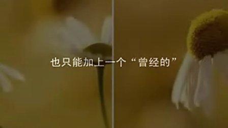 【侯韧杰 sweet love sad 纪念版】之 生命中的过客....