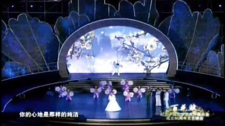 《歌曲集锦-2》(百花赋-纪念中国文学艺术界联合会成立60周年)